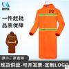 厂家直销雨衣雨披成人户外连体反光雨衣交通执勤环卫防水安全雨衣