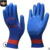 劳保手套压纹手套耐磨胶皮工作防滑可任意定制LOGO