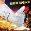 劳保牛皮电焊手套加长耐磨 电焊工焊接 劳动耐高温防烫伤劳保手套