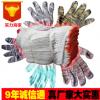 厂家供应500克劳保手套 线手套棉纱手套 加厚款加密款手套批发