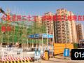"""战疫情·媒体观察 全球多国建筑点亮""""中国红"""" (312132播放)"""