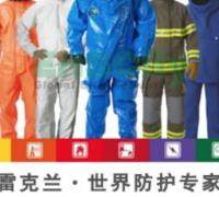 Lakeland雷克兰 雷克兰(北京)安全防护用品有限公司