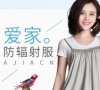 爱家Ajiacn 投资预算:¥5~10万元