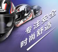 瑞狮ZEUS 投资预算:¥2~50万元