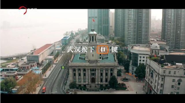 微视频|七分钟泪目混剪,武汉如约而至 (42播放)