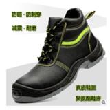 跨境专供劳保鞋高帮男防臭工作鞋防滑耐磨钢包头防砸防穿刺安全鞋