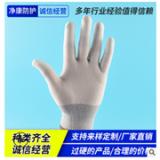 厂家直销尼龙灰色pu涂指手套 防滑凃指手套 工业建筑用涂指手套
