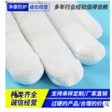 劳保手套用品尼龙PU涂指手套 防滑手套浸胶作业工作耐磨涂指手套