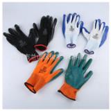 左右手600-3尼龙丁腈手套 十三针修车防油耐酸碱防护劳保胶手套