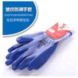 左右手600-9尼龙丁腈手套 浸胶波浪皱纹防滑手套 防油耐酸碱手套