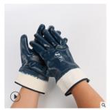 加厚大口全浸胶手套丁腈手套 浸胶帆布手套 工地耐磨工作手套