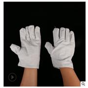双层帆布手套 工地防护焊接电焊手套 多规格劳保帆布手套批发
