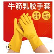 牛筋乳胶手套 工厂防护耐酸碱手套 多用途防水乳胶手套批发