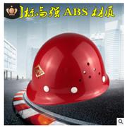 批发鹏光加厚烤漆仿玻璃钢安全帽头盔建筑工地安全帽劳保安全帽
