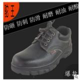 厂家直销森源劳保鞋 防砸防刺穿安全鞋 耐油酸碱耐磨防滑钢头鞋