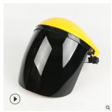 轻便式防护面罩头戴式黄顶PC面屏 防冲击电焊面罩焊工防护面罩
