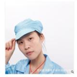 隆华泰 白色蓝色条纹网格防静电小工帽 防静电帽子 蓝色条纹