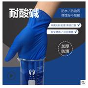 一次性乳胶橡胶丁腈手套加厚防滑食品级餐饮无粉实验室家用女蓝色
