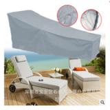 跨境爆款 户外太阳躺椅防尘罩 户外家具防尘罩 210D牛津布 灰色