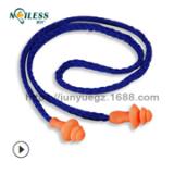 可清洗 循环使用 扁炳圣诞树型带棉绳耳塞 TPR防噪音耳塞
