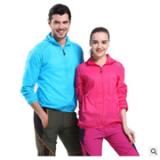户外情侣长袖皮肤风衣薄防晒广告衫团队活动宣传运动外套定做印图