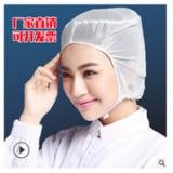 食品厂车间工作帽内帽网帽卫生帽食品白色薄纱轻薄透气系带式网帽