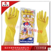 直销乳胶手套,塑胶手套,防水防油,家用洗碗洗菜手套