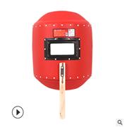 厂家直销支持定制手持式电焊面罩钢纸手持式钢纸面罩
