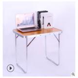 厂家直销户外折叠桌铝合金休闲手提野餐桌多功能家用饭桌定制批发
