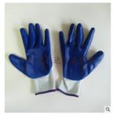 舒耐特涂胶手套丁晴浸塑手套pvc挂胶防护手套蓝色劳保尼龙手套