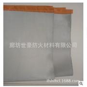 特价供应玻璃纤维涂层防火毯 玻纤涂胶防火毯 不扎不痒防水