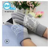 厂家定做秋冬款三指触摸屏手套 保暖手套智能版手机触屏手套
