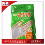 重诺一次性手套100只/包7g/只洗碗烧烤餐饮寿司塑料手套欢迎选购