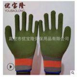 劳保用品手套舒适型防滑劳保手套耐磨橡胶发泡王防护手套现货批发