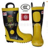 3C认证消防鞋02款消防战斗鞋水靴消防靴消防钢板鞋底防刺穿防护靴