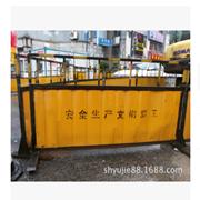 施工护栏 铁马护栏 市政道路护栏 道路隔离栏 塑料隔离栏