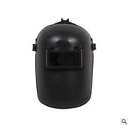电焊面罩 头戴式电焊防护面罩 焊工面罩 批发供应厂家直销氩弧焊