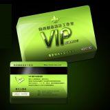 种SIM卡,10010/10086/10000试机卡