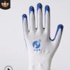 劳保手套十三针尼龙丁腈工作耐用手套浸胶防滑耐用批发定制LOGO