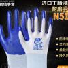 创信N518手套劳保浸胶耐磨防滑丁腈防水防油工作干活劳动防护手套