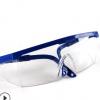 厂家直销 蓝白伸缩腿防冲击眼镜防护眼镜 防尘运动PC护目镜防飞溅