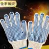 山东厂家直销十针漂白蓝点700G 量大优惠十针本白蓝点劳保手套