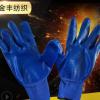 大量批发十三针丁腈浸胶手套劳保手套 防滑蓝纱蓝丁斑马纹手套