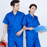 厂家直销gz定制夏季全棉纯棉透气短袖工作服套装劳保服可印logo
