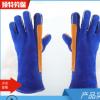厂家批发双层加厚耐高温隔热电焊手套全牛皮14寸蓝色高端焊工手套
