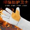 工厂批发本色牛皮焊工手套长款加里加厚耐磨隔热焊兽双层防护手套