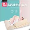 拜可尼婴儿防溢奶枕防回奶枕头新生儿宝宝防吐奶床侧睡枕斜坡垫