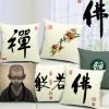 古典禅意向佛的小和尚棉麻抱枕 东方美学创意靠垫靠枕 可来图定制