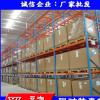 标准可调节汽配厂物料架 镇江南通扬州泰州重型货架 铁卡板货架