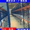 货架厂家制造层板横梁式重型货架扬州泰州盐城苏州镇江南通货架